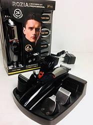 Машинка для стрижки волос+Бритва Триммер 6 in 1 ROZIA  HQ-5900 (30 шт/ящ)