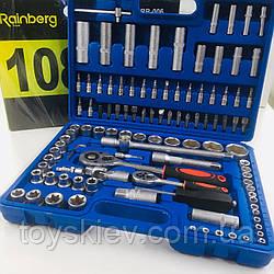 Набор инструментов Rainberg RB-006 (4 шт/ящ)
