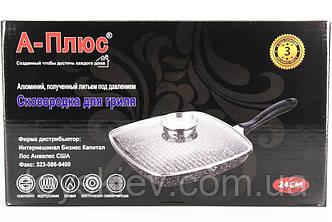 Сковорода Для Гриля 24 См Мраморное Покрытие ART-1496,Квадратная (12 шт/ящ)