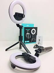 Селфи палиця (тринога) з підсвічуванням на акумуляторі з bluetooth L07/ 7332(30 шт/ящ_