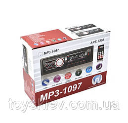 Автомагнитола MP3 1097/ 7338 BT съемная панель  ISO cable (20 шт/ящ)