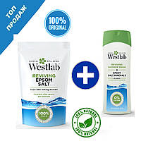 Эпсом соль WESTLAB + Гель для душа с английской солью WESTLAB