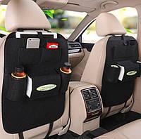 Автомобильный органайзер Auto Seat Black на спинку сидения Черный