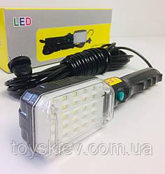 Фонарик BL 9025/ 7609 для сто с магнитом и работает от 220в кабель 9 метров (30 шт/ящ)