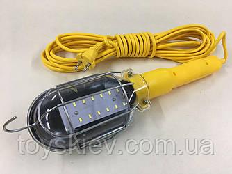 Автомобильная лампа WD-041L ( WORKING LIGHT 10M /14LED)