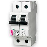 Автоматические выключатели ETIMAT 10 DC (2-полюсные)