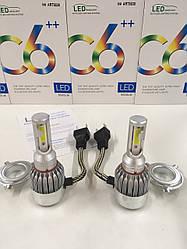 Ксенон C6-H4 Xenon ART-5538 (50 шт/ящ)