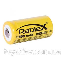Аккумуляторы Rablex RB-16340  ( 16340/3.7V/800mAh )