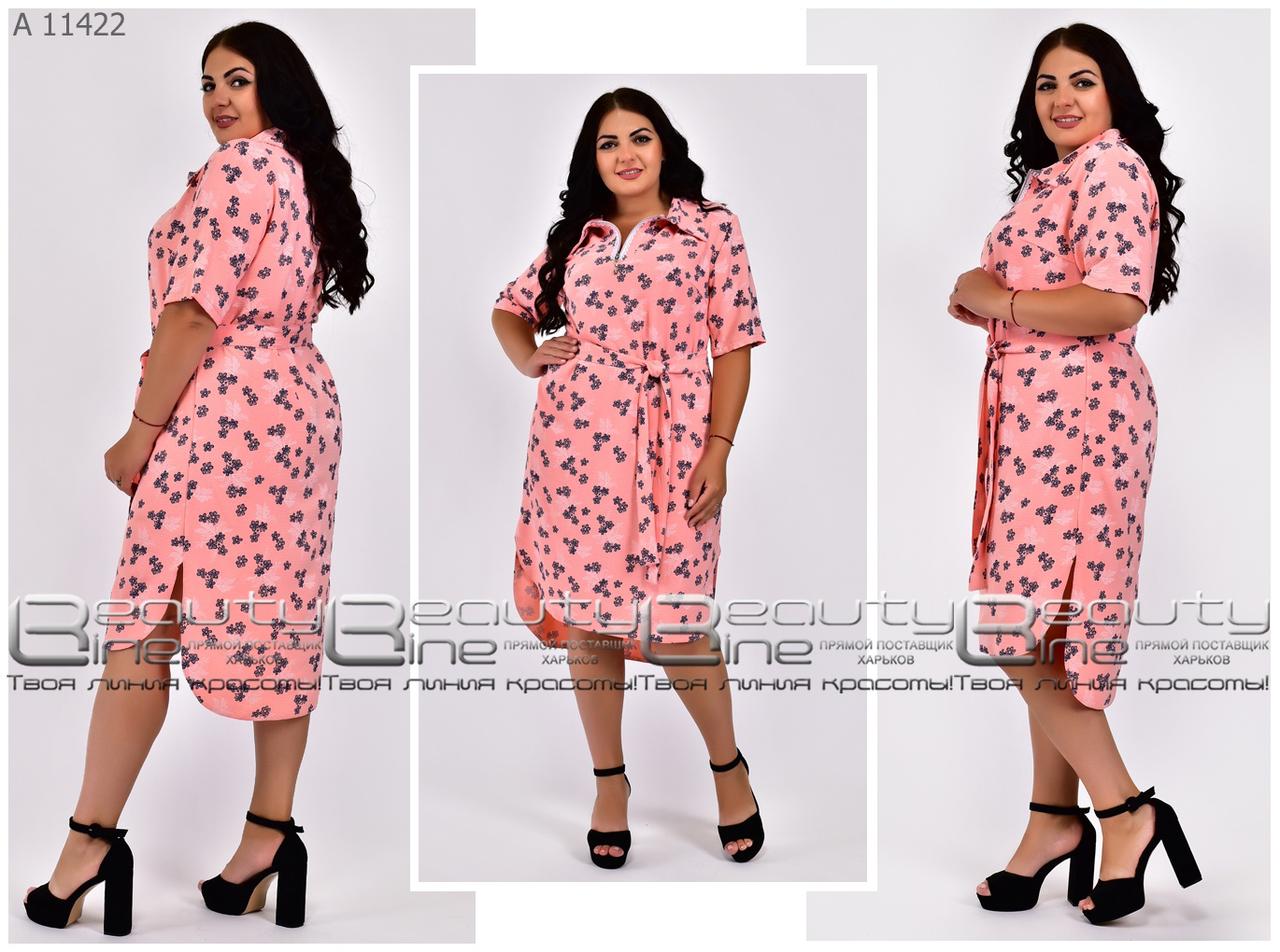 Нежное женское летнее платье большого размера; Размеры 64.66.68.70.72