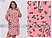 Нежное женское летнее платье большого размера; Размеры 64.66.68.70.72, фото 2