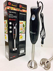 Блендер ручний DOMOTEC MS-5101/ 4878 (25 шт/ящ)