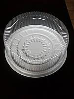 Упаковка для тортов круглая SL-212(на2кг)