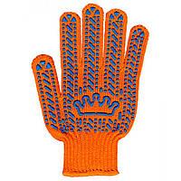 """Перчатки рабочие с ПВХ нанесением """"Корона"""" оранжевые"""