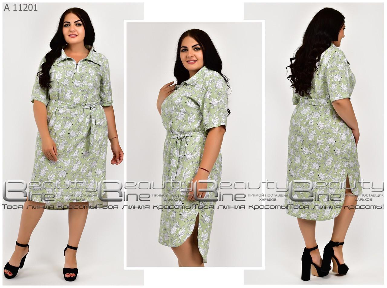Нежное летнее платье-туника большого размера; Размеры 64.66.68.70.72