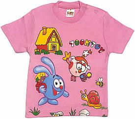 Детская футболка на девочку рост 92 1,5-2 года для малышей с принтом красивая летняя хлопок трикотаж розовая