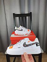 Женские кроссовки Nike Air Force 1 07 Low Just Do It белые . Женская обувь Найк Аир Форс 1 07 Джаст Ду Ит