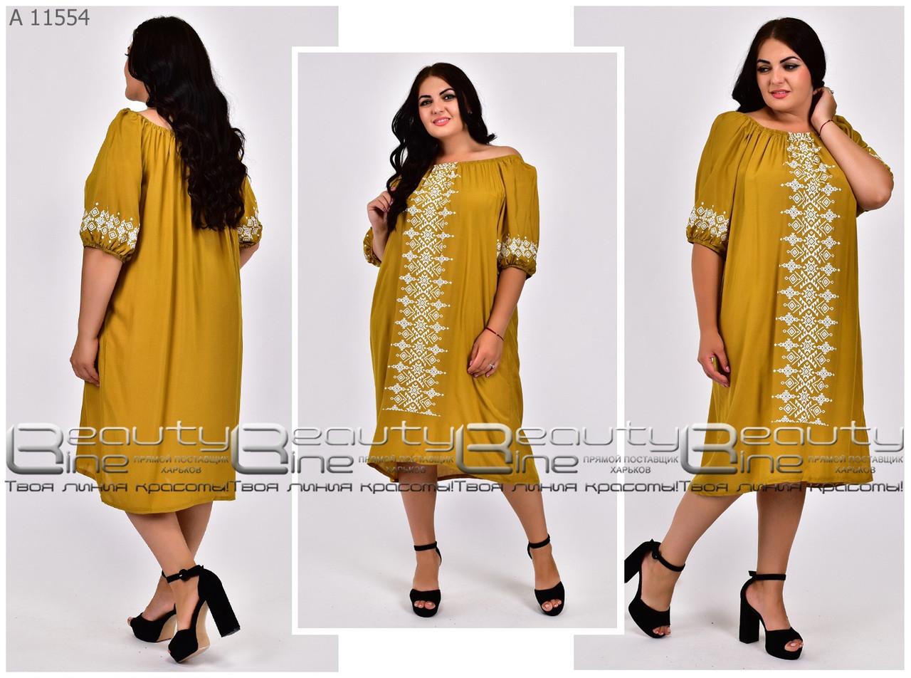 Нежное летнее платье свободного кроя большого размера; Размеры 50-52\54-56\58-60