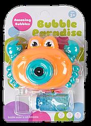 Мильні бульбашки Краб на батарейках Bubble Paradise Помаранчевий