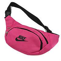 Поясна сумка жіноча поліестер рожева Арт.01/ Nike (Україна)