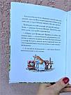 Ожиновий живопліт. Весняна історія. Автор Джилл Барклем, фото 4
