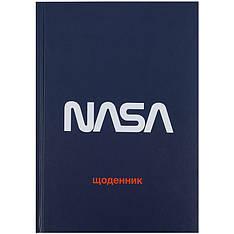 Щоденник шкільний, тверда обкл, NS-2