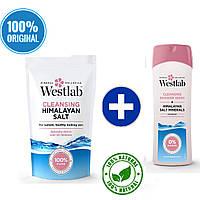 Гималайская минеральная соль для ванн Westlab ( 1 кг ) +Гель для душа с гималайской солью WESTLAB