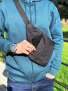 Барсетка Кобура, сумка через плечо