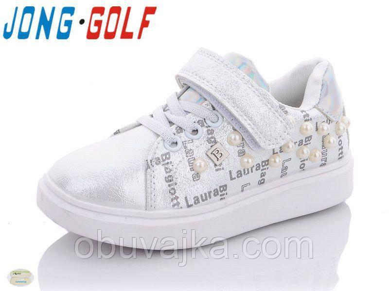 Спортивная обувь Детские кроссовки 2021 оптом в Одессе от фирмы Jong Golf (26-31)