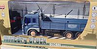 Машинка трейлер грузовик на пульте радио управлении синий 25см