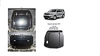 Защита двигателя  Honda Pilot 2012-V-3,5