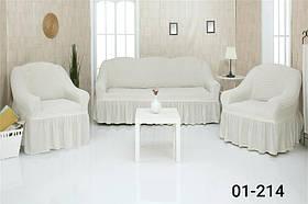 Чехол на диван и два кресла с оборкой, натяжной, жатка-креш, универсальный Concordia Молочный
