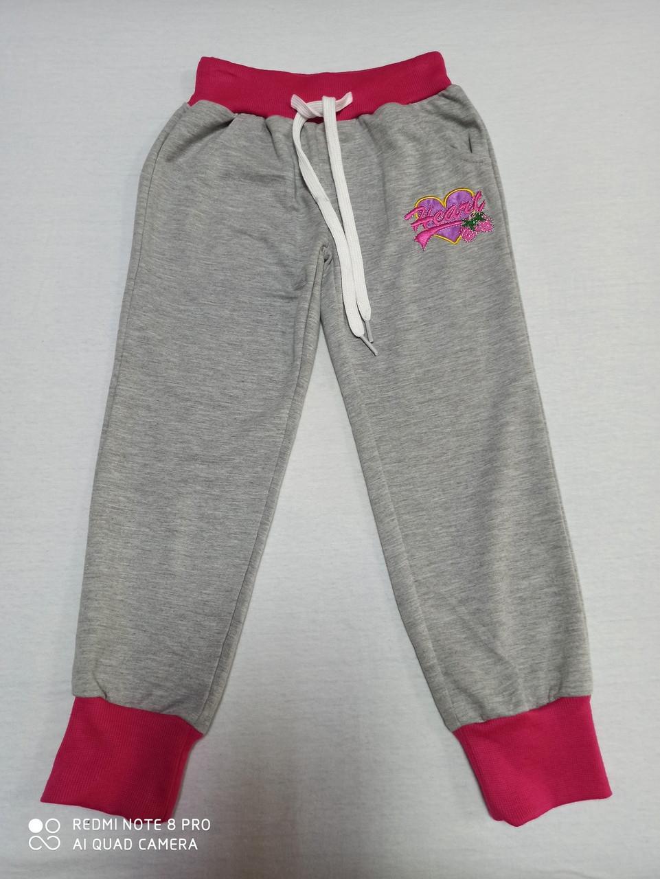 Спортивные штаны серого цвета с вышивкой на манжете для девочки.  Размеры 92.98.104 рост.