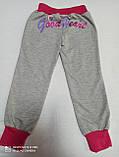 Спортивные штаны серого цвета с вышивкой на манжете для девочки.  Размеры 92.98.104 рост., фото 2