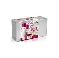 Подарочный набор Schwarzkopf Professional BC Color Freeze (шампунь 250ml+спрей-кондиционер 200ml+маска 200ml)