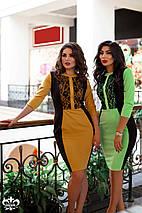 Платье со вставками | Саваж lzn, фото 2