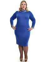 Шикарное платье Земфира,размеры 8-62,модель ДК 536, фото 1