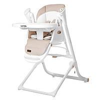 стульчик-качель Carrello Triumph CRL-10302 Beige/Cream Beige Бесп доставк