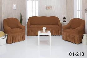 Чехол на диван и два кресла с оборкой, натяжной, жатка-креш, универсальный Concordia Горчичный