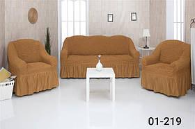Чехол на диван и два кресла с оборкой, натяжной, жатка-креш, универсальный Concordia Табачный