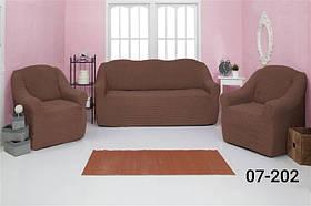 Чехол на диван и два кресла без оборки, натяжной, жатка-креш, универсальный Concordia Капучино