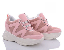 Женские кроссовки сникерсы на танкетке розовые