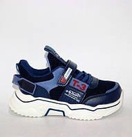 Детские кроссовки с текстильным верхом для мальчика синего цвета