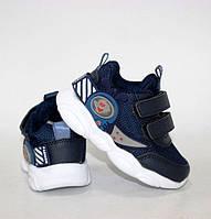 Синие детские кроссовки с LED подсветкой