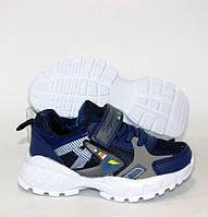 Детские синие кроссовки для мальчика с текстильным верхом