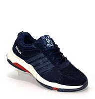Подростковые замшевые синие кроссовки с сеткой синие