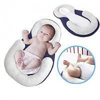 Подушка для новорожденных baby sleep positioner Подушка для младенцев Подушка позиционер детская