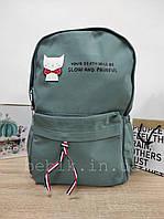 Однотонний рюкзак для підлітків з кошеням