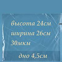 Пакет простой 24x26см + 4,5см дно