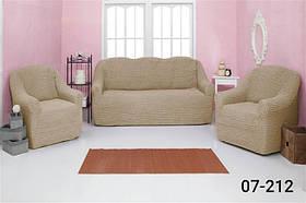 Чехол на диван и два кресла без оборки, натяжной, жатка-креш, универсальный Concordia Ванильный