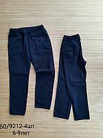 Школьные брюки для мальчиков 6-9 лет. Т.Синие. Турция. Оптом